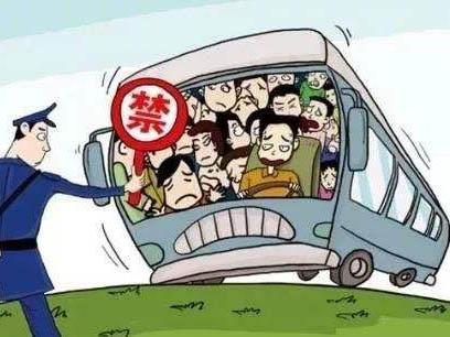 危险品运输八项注意